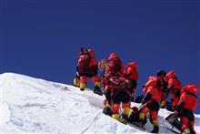 [In Photos] China's Everest Survey Team Scales Mountain's Peak