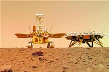 [In Photos] China's First Mars Mission Sends Back a Selfie