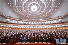 [In Photos] China's Fourth Session of 13th NPC Kicks Off in Beijing