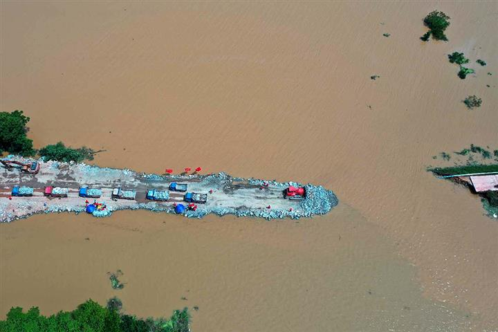 [In Photos] Floods Overwhelm Major Cities in Middle, Lower Yangtze River