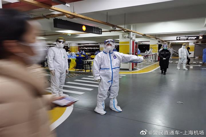 [In Photos] Shanghai's Pudong Airport Tests All Cargo Staff for Covid-19 After Seven Cases