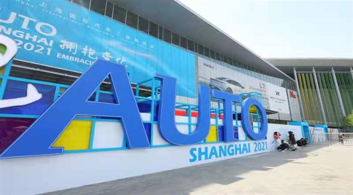 [In Photos] World's First Major Auto Show of 2021 Opens in Shanghai