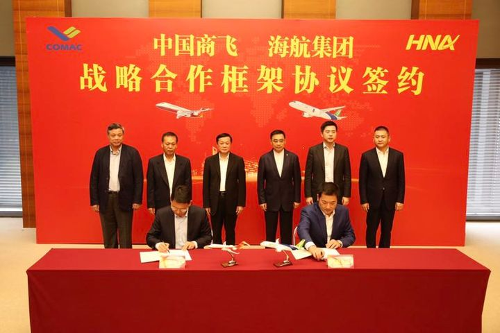 Indebted HNA Group to Order 300 COMAC Planes to Promote Chinese Aircraft Expertise