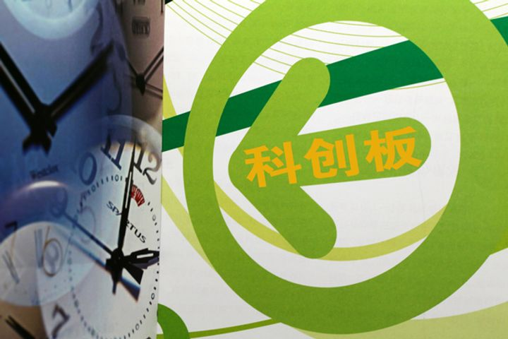 First 30 Stocks on Shanghai's Sci-Tech Board to Be Worth USD26.6 Billion, Citic Says