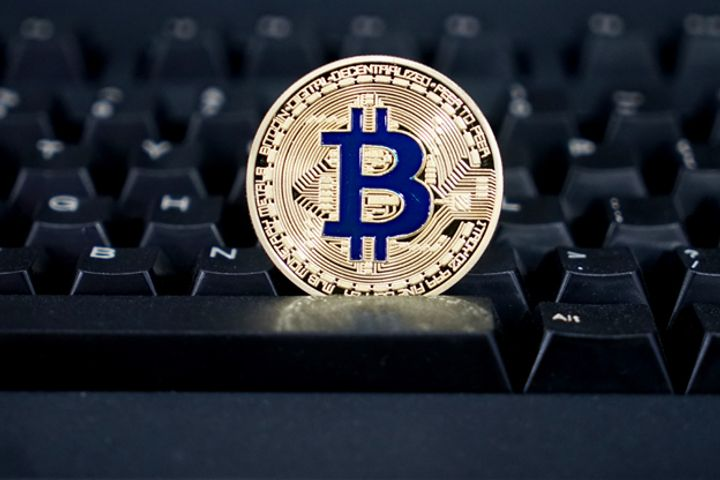 Insiders Rebut Rumors PBOC Met to Shut Down Bitcoin Mines