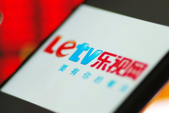 Insolvent Leshi Gets Kicked From Shenzhen Stock Exchange