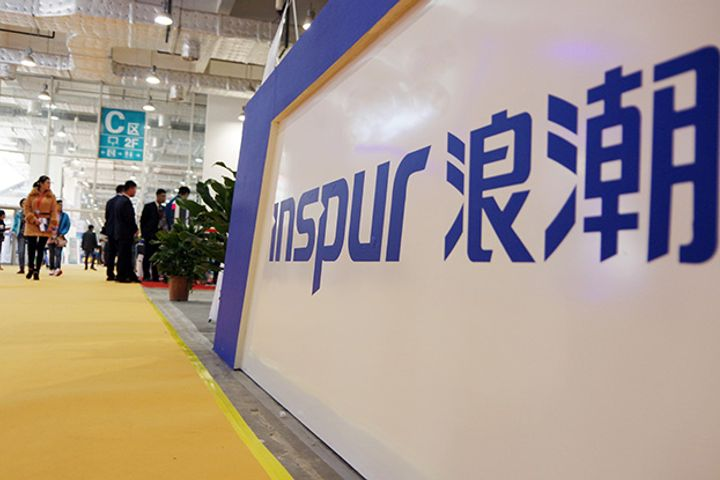 Inspur Eyes Guangdong SME Cloud Market With USD8 Million in Discounts