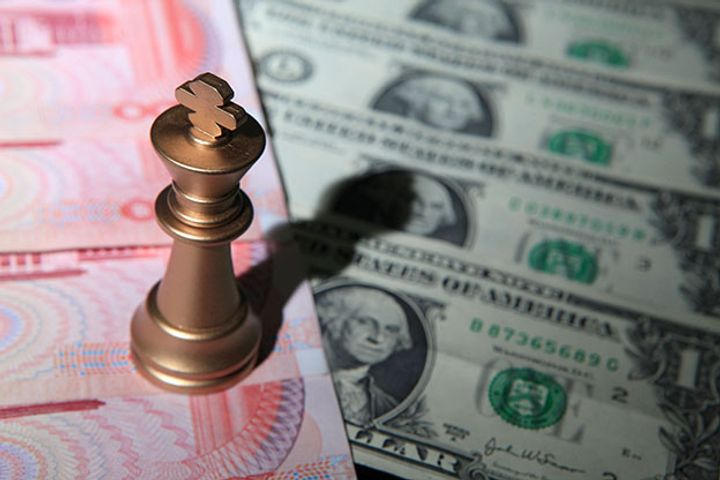 Institutions Call on China's Central Bank to Reduce Required Reserve Ratio