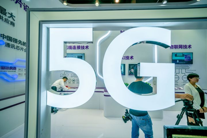 Intel, Chinese Chipmaker Unisoc Scrap 5G Alliance for Fear of Washington, Sources Say