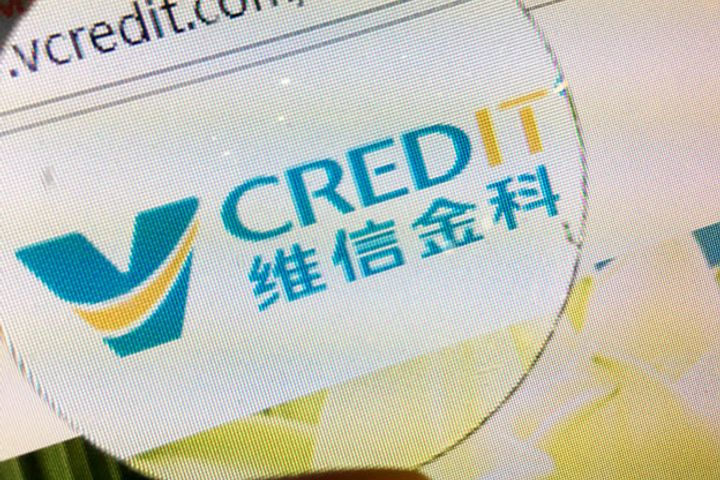 Internet Finance Provider VCredit Gets One Step Closer to Hong Kong IPO
