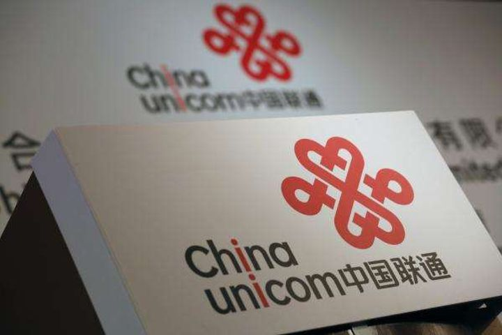 Investors in China Unicom's Mixed-Ownership Reform Fill Cash Offerings Ahead of Schedule
