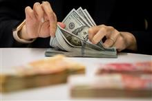 Investors Oversubscribe Six Times to China's USD4 Billion of Sovereign Bonds