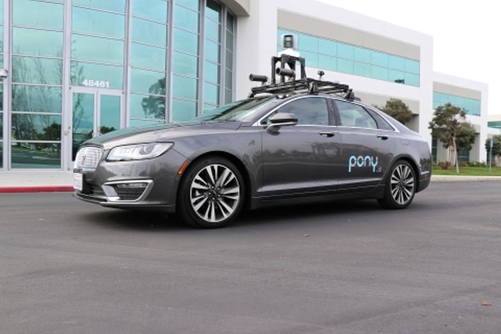 Investors Show Confidence in Self-Driving as Pony.ai Raises USD112 Mln in New Funding