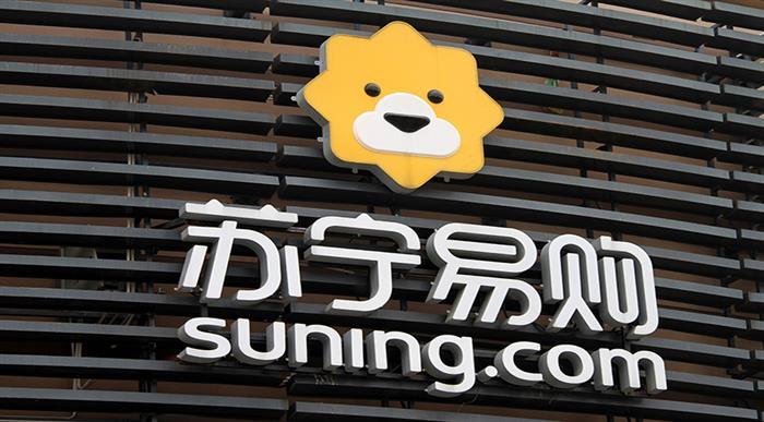 Investors, SOEs Pour USD912 Million Into Suning.Com's New Online Platform Unit