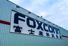iPhone Assembler Foxconn to Build Cars for US' Fisker