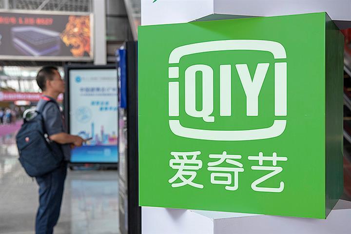 iQiyi, COL Digital Publishing to Make TV Series, Films Together