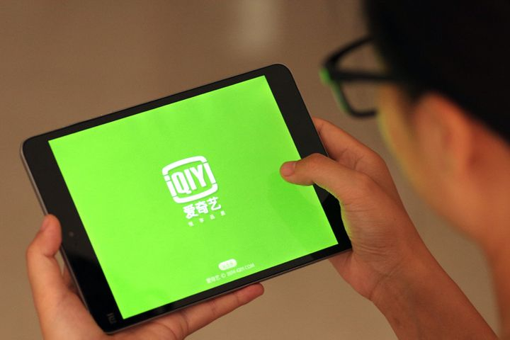 iQiyi's Subscriber Fees Are Chinese Streamer's Top Earner for Sixth Straight Quarter