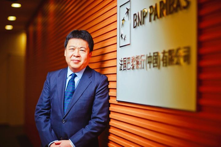 ISDA Deal to Attract More Overseas Investment in China, BNP China Chief Says