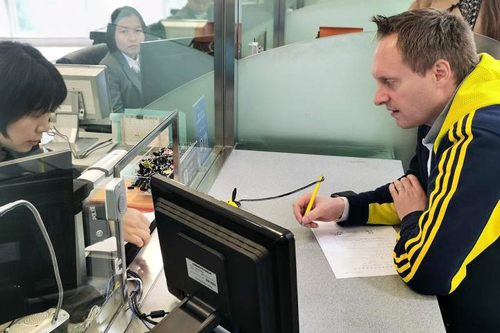 It Just Got Easier for Top Foreign Hires to Apply for Shanghai Work, Residence Permits