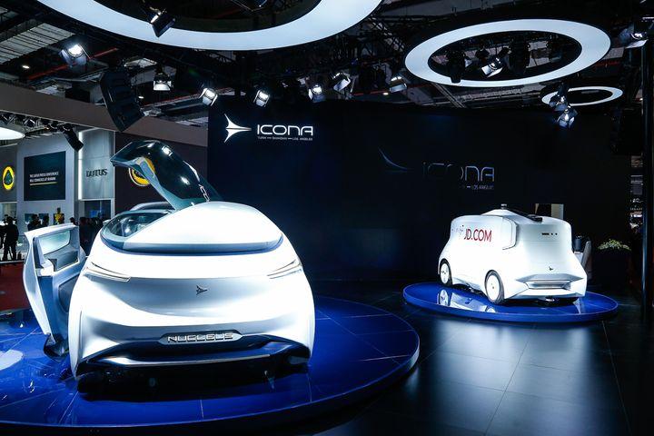 Italian Design Studio Icona Displays Three AI Car Designs at Shanghai Auto Show