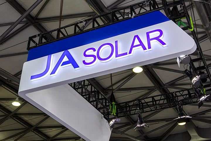 JA Solar's Stock Crashes as Chairman Is Arrested