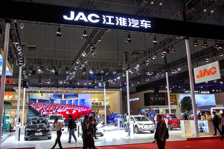 JAC Motors Sells Controlling Stake in Bus Unit to CRRC
