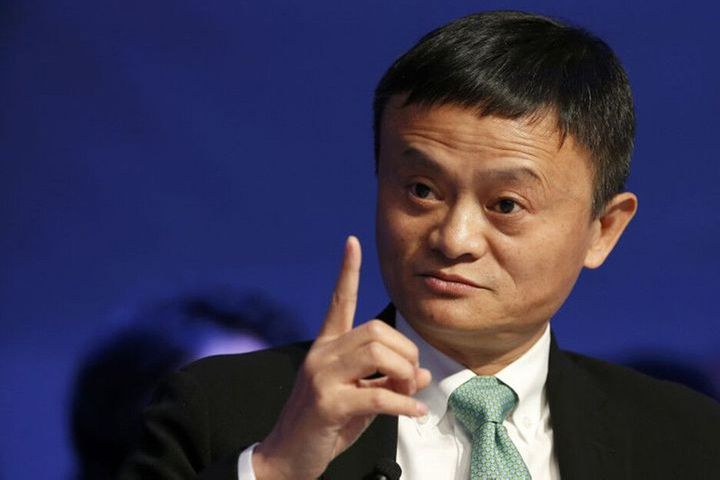 Jack Ma's Billions Rank Alibaba Founder No. 1 in China, Hurun Global Rich List Shows