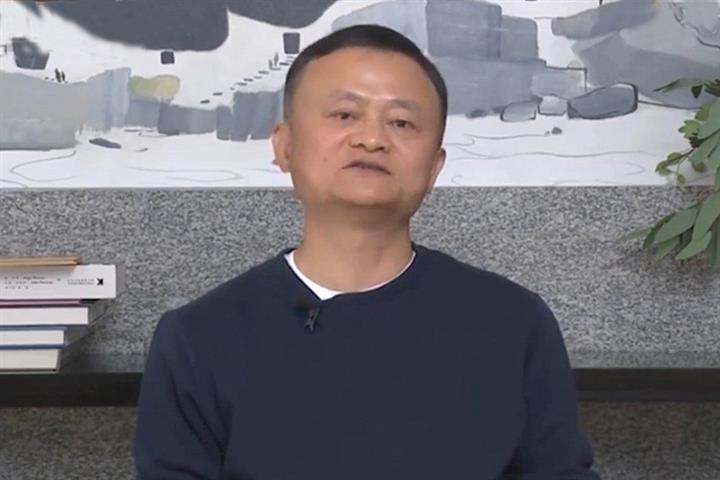 Jack Ma Breaks Cover, Sending Alibaba's Shares Soaring
