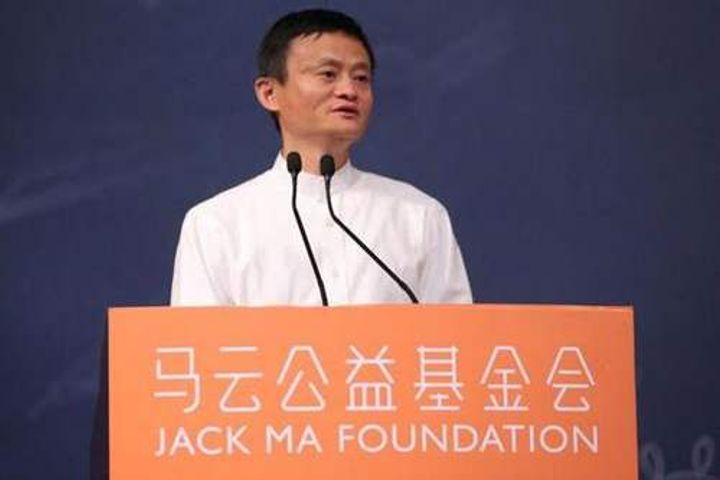 Jack Ma Foundation Donates USD14.4 Million  for Coronavirus Vaccine Development