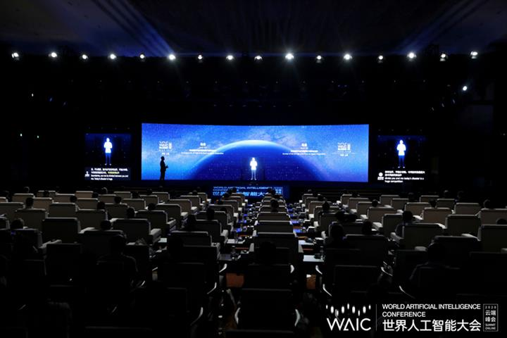Jack Ma, Other Big Names Appear at WAIC