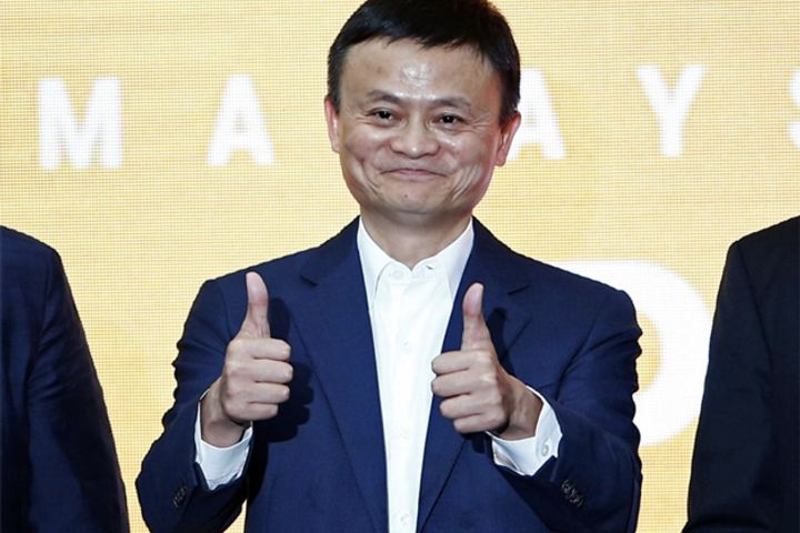 Jack Ma Returns to Top of Hurun Rich List