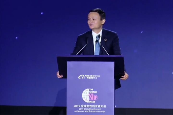 Jack Ma Reveals Women Make Better Taobao Sellers, Says He Wishes to Be a Woman in Next Life