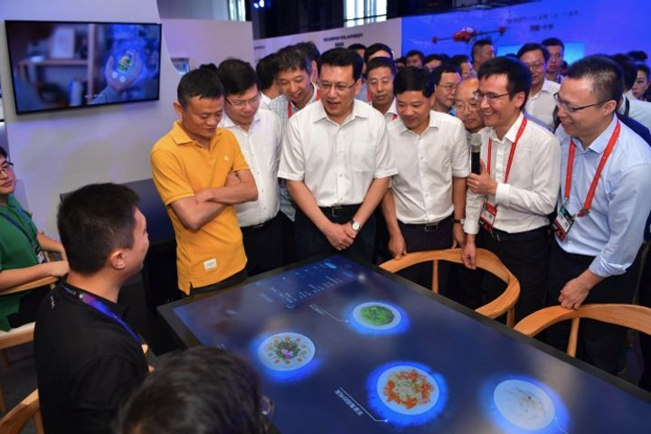 Jack Ma Savors Wireless Dining in Smart Restaurant Co-Built by Alibaba's Ant and Koubei