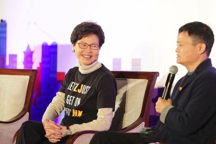 Jack Ma Says Alibaba Will Look Again at Hong Kong Listing