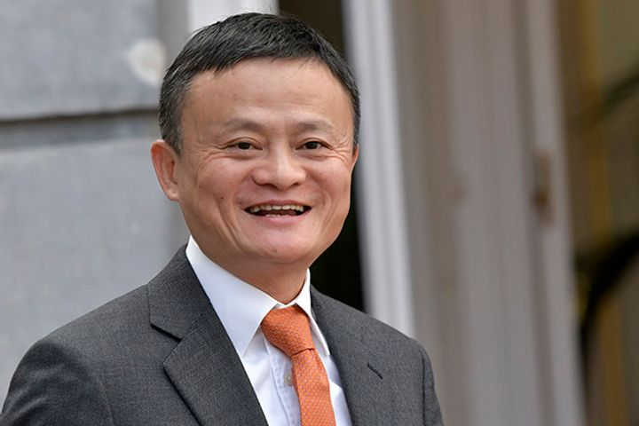 Jack Ma to End Tenure as Alibaba Executive Chairman in a Year, Go Back to Teaching