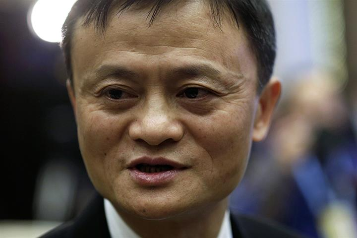 Jack Ma Tops Forbes China Rich List for Third Year Amid 'Wealth Juggernaut'