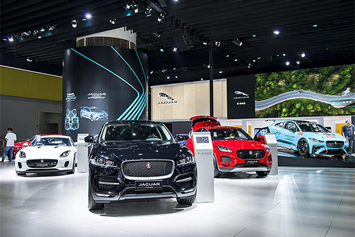 Jaguar Land Rover's China JV to Shake Up HR, Strategy as Growth Slows