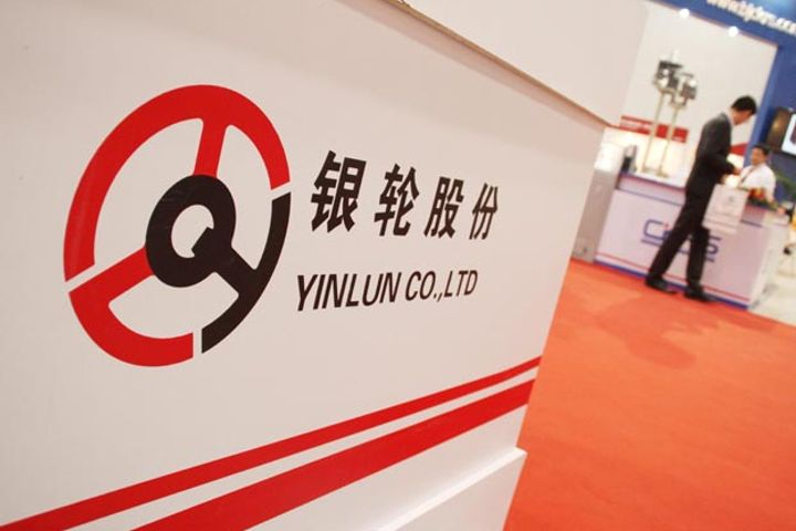 Jaguar Land Rover Taps Yinlun Machinery for Oil Cooler Supply
