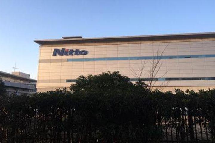 Japan's Nitto Denko Denies It Closes Suzhou Factory in China