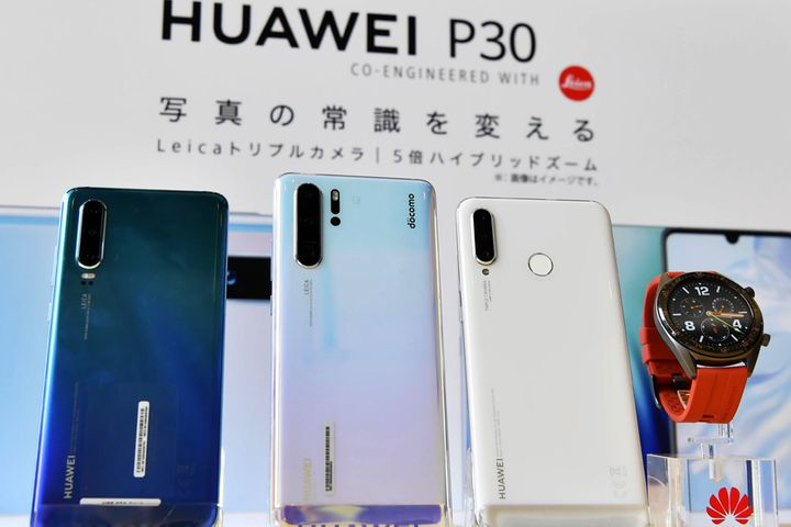 Japan's Top Three Carriers Are All Selling Huawei Smartphones Again