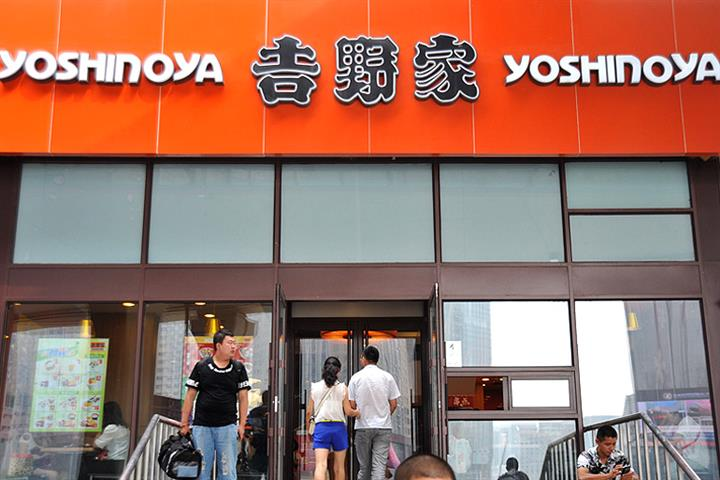 Japan's Yoshinoya to Close 150 Outlets Worldwide as Losses Mount