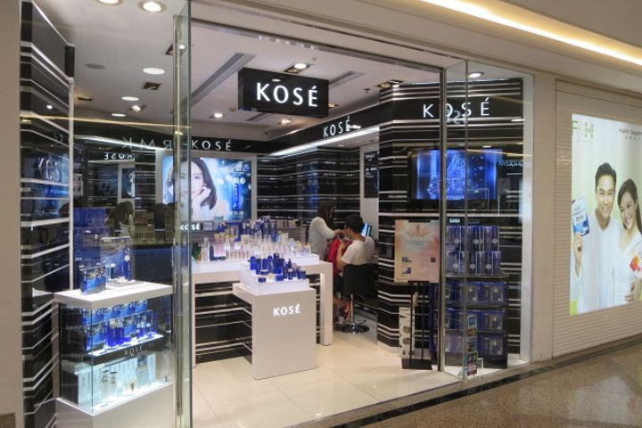 Japanese Cosmetics Firm Kose Plans to Sell Its Chinese Manufacturing Subsidiary to Nihon Kolmar
