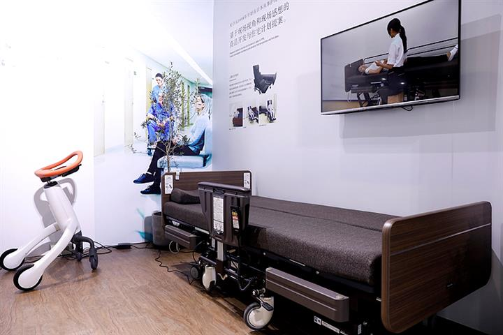 Japanese Firms at CIIE Eye China's Growing Elderly Care Sector