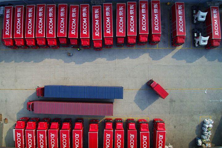 JD Logistics Keeps Shtum on Overseas IPO Rumors