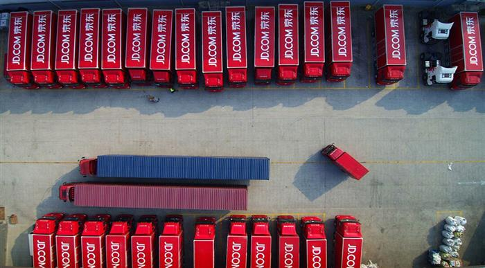 JD.Com's Logistics Arm Sees First-Quarter Profit Dive Ahead of Hong Kong IPO