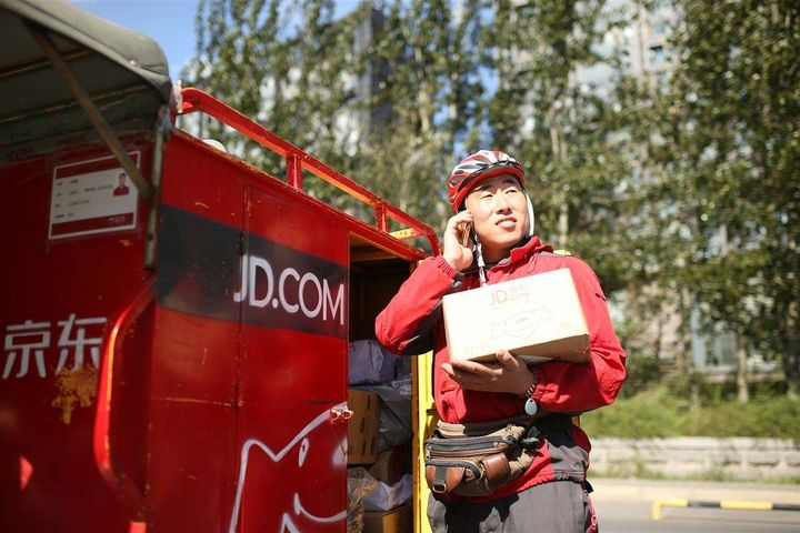 JD Logistics Puts Up USD102 Million in Merchant Subsidies to Prepare for Singles' Day Shopping