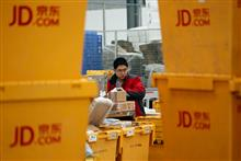 JD Logistics Seeks Up to USD3.4 Billion From Hong Kong IPO