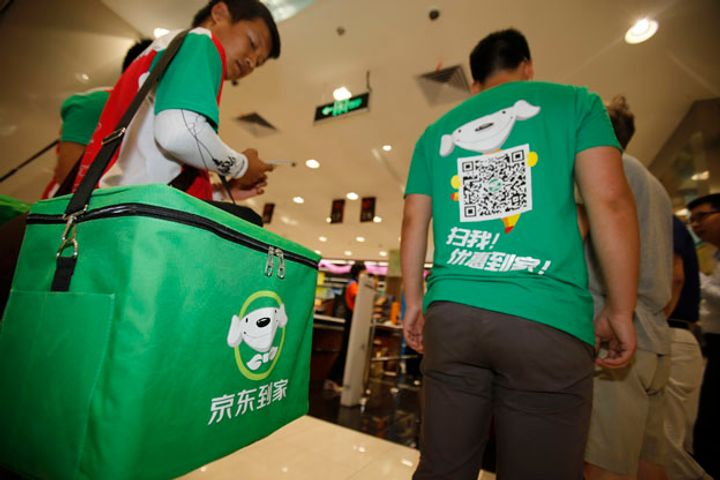 JD.com's 1020 Shopping Festival Attracts 70,000 Offline Retail Brands