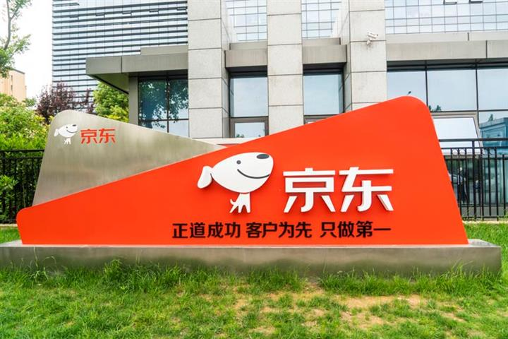 JD.Com Affiliate to Set Up Showcase Digital Farm in China's Hubei Province