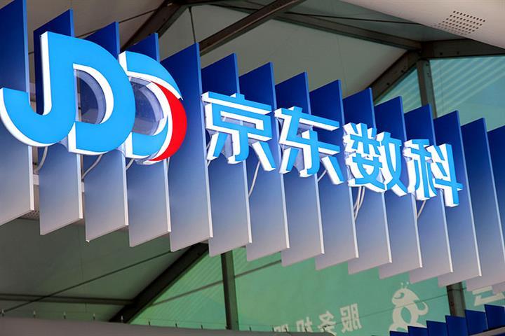 JD.Com's Fintech Arm Seeks USD2.9 Billion in Star Market IPO